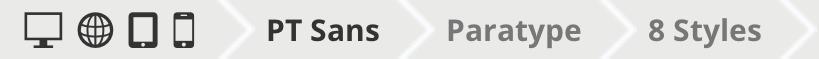 Sur FontSquirrel, des icônes permettent de savoir quelles sont les utilisations autorisées pour chaque police.
